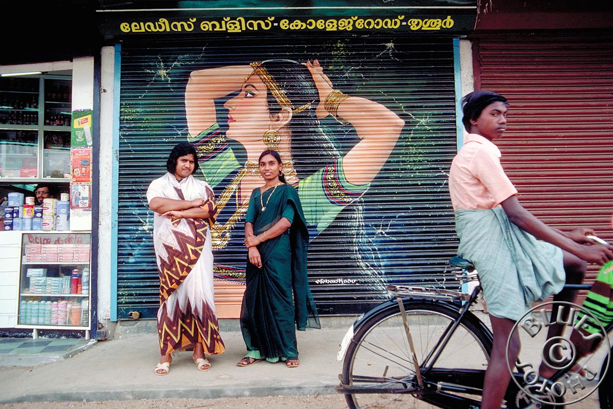 Kerala, Cochin : scène de vie